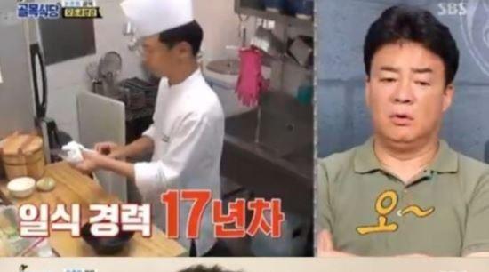 """'골목식당' 백종원, 튀김덮밥집에 """"뭘 하고 싶은거냐"""" 답답…'최고의 1분' 7.5%"""