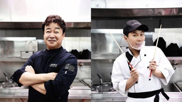 """""""지역 특산물 심폐소생""""…백종원의 '맛남의 광장', 정규편성 확정"""