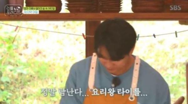 '리틀포레스트'서 맞은 마지막 아침, 이서진X이승기 '요리왕' 겨루기 한 판