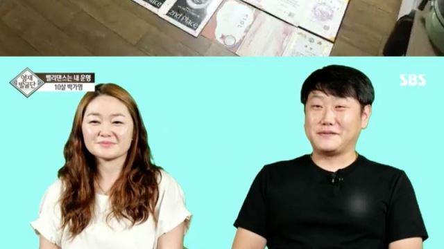 """[스브스夜] '영재발굴단' 벨리댄스 영재 박가영, """"벨리댄스에 대한 편견 속상해"""""""