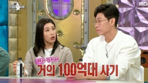 """김연경X오세근 """"같은 사람에게 억대 사기 당해…연봉 날려"""""""