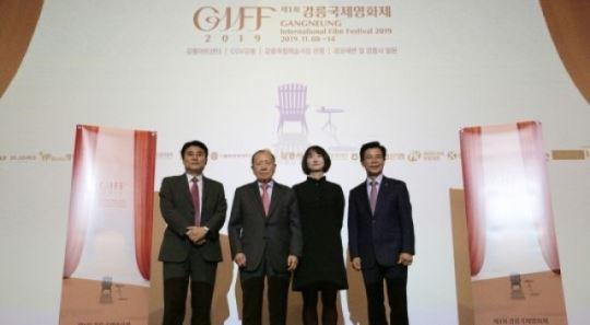 제2회 강릉국제영화제, 규모 축소해 오프라인으로 연다