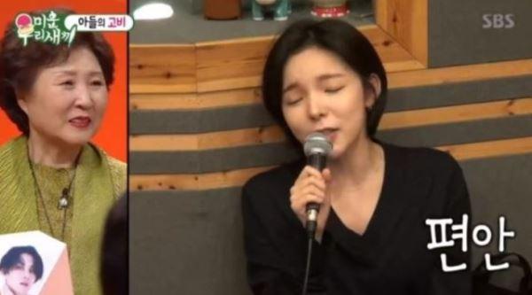 """'미우새' 박진주, 배정남 음이탈에 """"브래들리 쿠퍼 감기 걸렸다"""""""