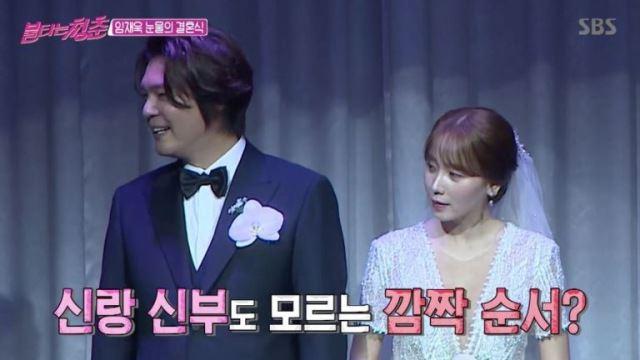 [스브스夜] '불청' 임재욱, 미모의 신부 공개…눈물과 감동의 결혼식