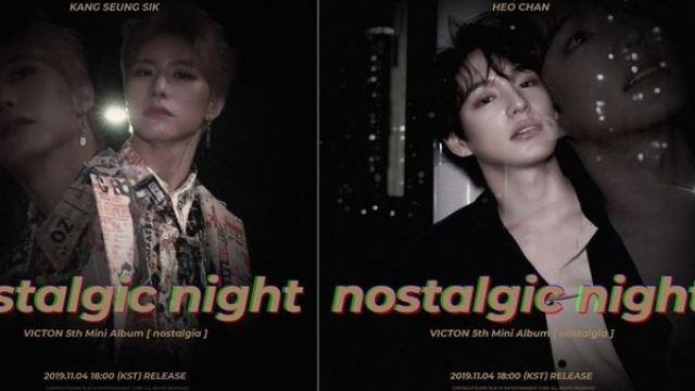 빅톤, 신곡 '그리운 밤' 트레일러 공개…몽환적 매력+카리스마