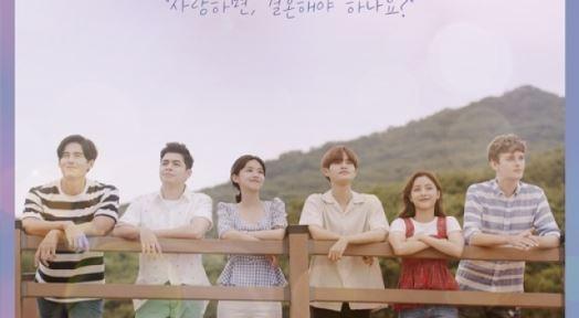 AB6IX 이대휘 첫 주연작 '몽슈슈 글로벌 하우스', 공식 포스터 공개