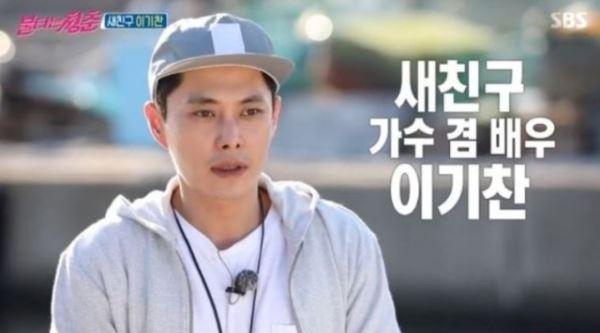 [스브스夜] '불청' 새 친구 이기찬…맞이한 '암모나이트' 김도균, 막내 벗어난 브루노