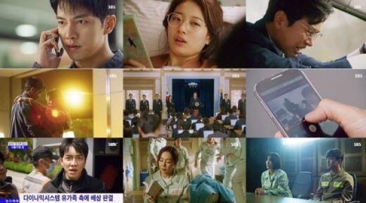 '배가본드', 2049 꽉 잡은 부동의 1위…최고 시청률 14%