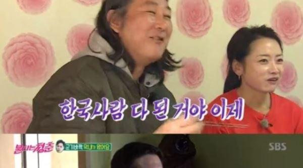 """'불청' 브루노 """"한국, 이제는 따뜻한 느낌""""…미소짓는 김도균 """"한국사람 다 됐다"""""""