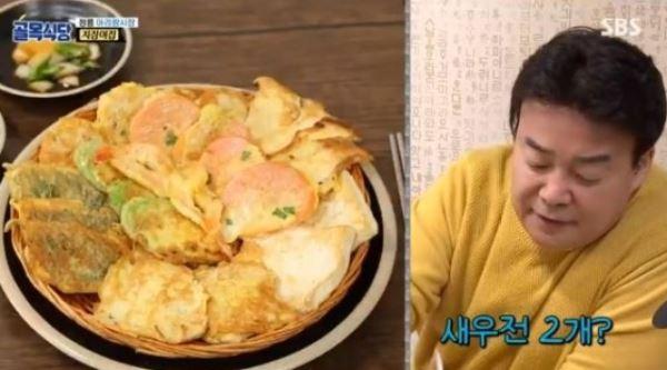 """'골목식당' 백종원, 정릉 지짐이집에 """"소꿉장난…간절함 없다"""" 지적"""