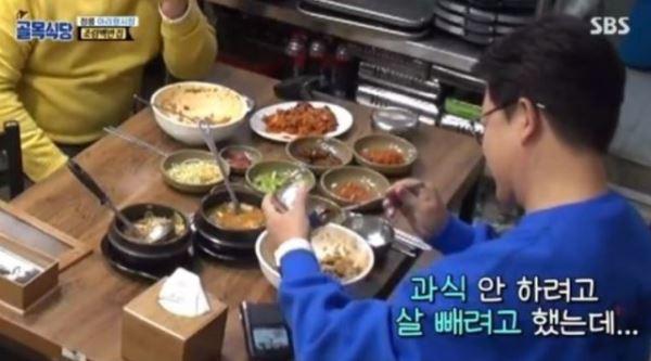 [스브스夜] '골목식당' 조림백반집 돕는 '서빙요정' 정인선, '청국장홀릭' 김성주