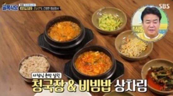 '골목식당' 김성주X정인선, 청국장 '먹방'…7.2% '최고의 1분'