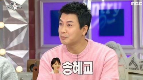 """""""송혜교를 '알토란'에?""""…김승현, 톱배우들에게 DM 보낸 사연"""