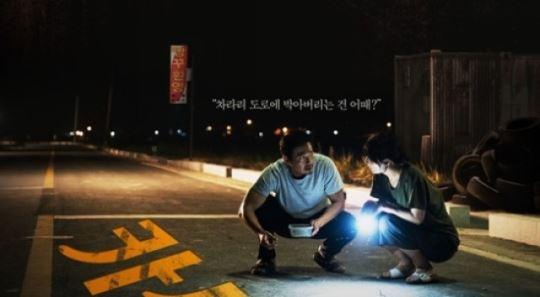 """""""빵꾸환영""""…호기심 자극하는 '카센타'"""