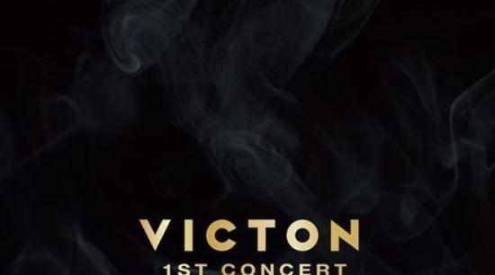 빅톤, 내년 1월 첫 국내 단독 콘서트 개최…아시아 투어 피날레