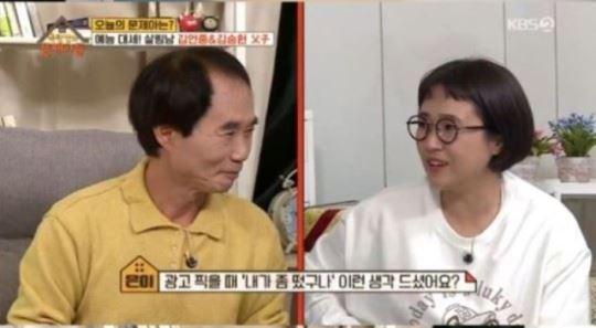 """김승현 父, 예비 며느리 향한 애정 """"손에 물 안 묻히게 할 것"""""""