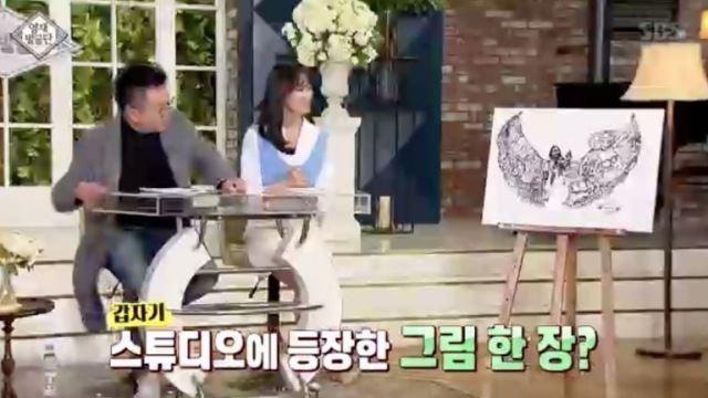 """드로잉 영재 채은, """"내 꿈에 날개 달아줘 감사""""…'영재발굴단' 출연 소감 담은 그림 선물"""