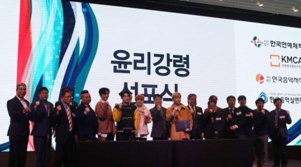 """""""사재기 OUT!""""…음악 산업 단체, 윤리 강령 선포[전문]"""