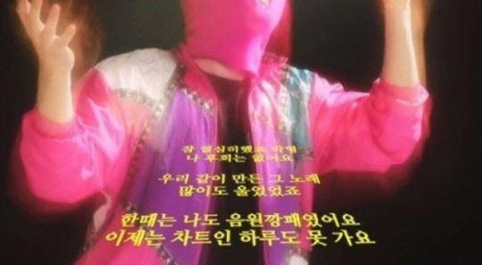 마미손, '음원 사재기' 저격 발라드곡 발표…풍자적 가사[전문]