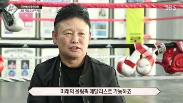 """[스브스夜] '영재발굴단' 유명우, 13살 복싱 영재 박미르에 """"이 정도 실력이면 올림픽 메달 가능해"""" 극찬"""