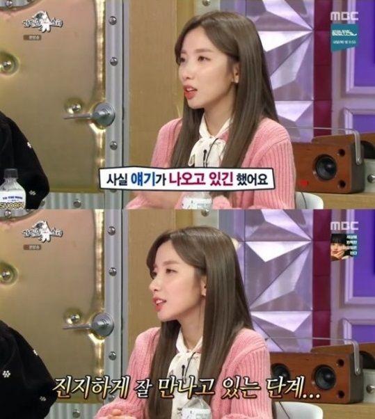 이두희' 지숙, 서효림 결혼식서 부케 받아…결혼 임박? | SBS연예뉴스