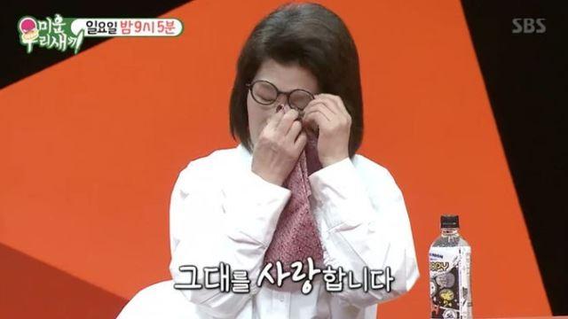 [스브스夜] '미우새' 한채영X홍자매, 김장 도전…김건모 '눈물의 프러포즈' 예고