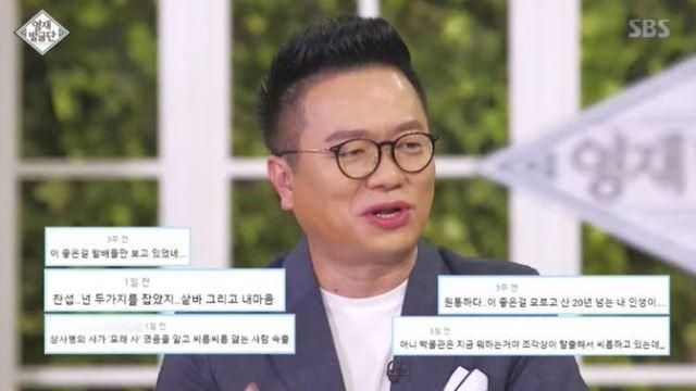 """'영재발굴단' 역주행 인기 스포츠 씨름…""""아이돌급 선수들 등장으로 女心 폭발"""""""