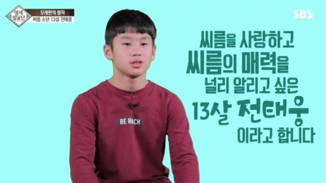 """[스브스夜] '영재발굴단' 이만기, 13살 씨름 영재 전태웅에 """"꼭 가르쳐 보고 싶은 선수"""" 극찬"""