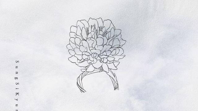 성시경X아이유, 오늘(9일) '첫 겨울이니까' 발매…9년 만의 듀엣곡