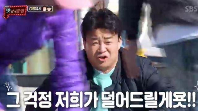 """'맛남의 광장' 백종원, 판로 없어 안 잡는다는 양미리에 """"걱정마라…12월 5일이면 불티날 것"""""""