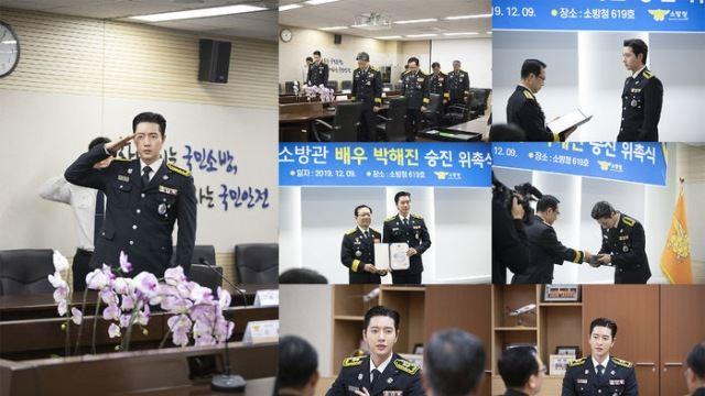 '명예소방관' 박해진, 어깨에 무궁화 2개 달았다…1계급 특진 위촉