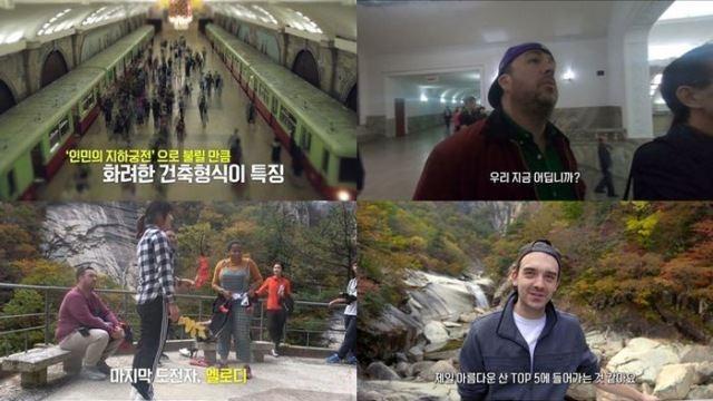 """""""북한서 지하철도 타고 노래방도 가고""""…샘 해밍턴이 경험한 北의 일상"""