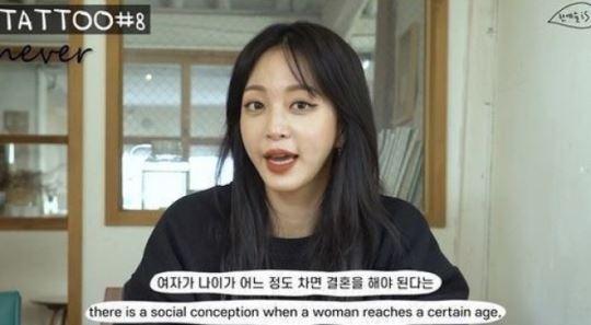 """""""타투 12개""""…한예슬, 전 연인 이니셜·약지에 'never' 등 의미 공개"""