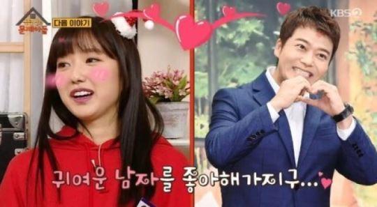"""이혜성 """"♥전현무, 애교가…귀여운 남자 좋아해"""""""