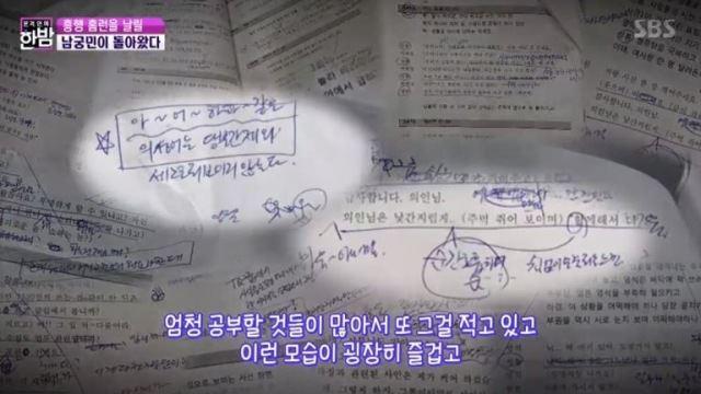 """남궁민, """"17% 넘으면 '한밤' 일일 리포터 도전""""…드라마 '스토브리그' 시청률 공약"""