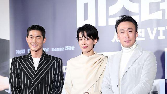 [E포토]배정남-김서형-이성민, '미스터 주에서 만나요'