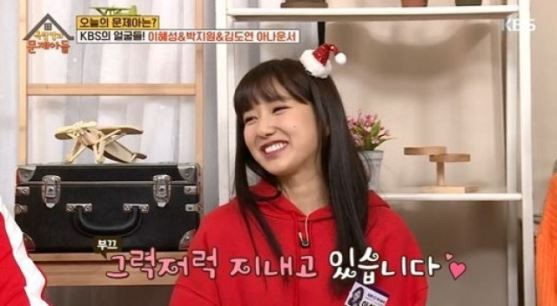 """이혜성 """"♥전현무, 애교 많아…귀여운 남자가 좋다"""""""
