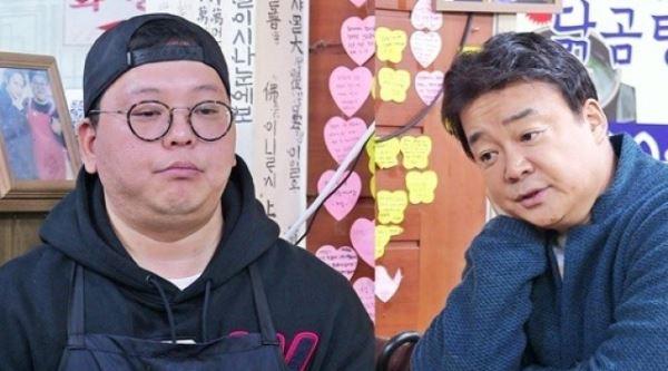 """'골목식당' 백종원, 포방터시장 홍탁집 기습 방문 """"나태해졌다"""" 쓴소리"""