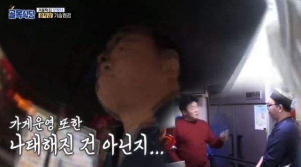 """'골목식당' 백종원, 홍탁집 기습 방문 """"1년, 이제 시작…걱정된다"""""""