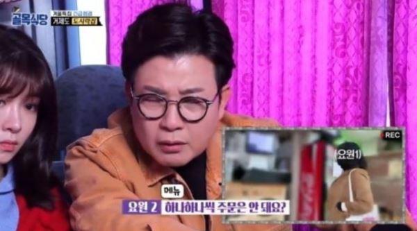 """[스브스夜] '골목식당' 역대 식당 비밀 점검…거제 도시락집 """"찍으면 안 된다"""" 요청"""