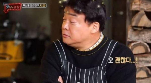 """'맛남의 광장' 사과튀김 선보인 양세형…백종원 """"아이디어 좋아, 집에서 아이 간식"""""""