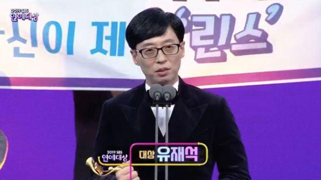 """'SBS 연예대상' 유재석, """"런닝맨 함께했던 구하라X설리, 하늘나라서 하고 싶은 일 하길"""" 감동 소감"""