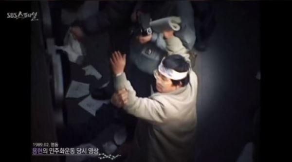 [스브스夜] 'SBS스페셜' 요한이자 씨돌이었던 용현, 대한민국 현대사 어디에나 있었다