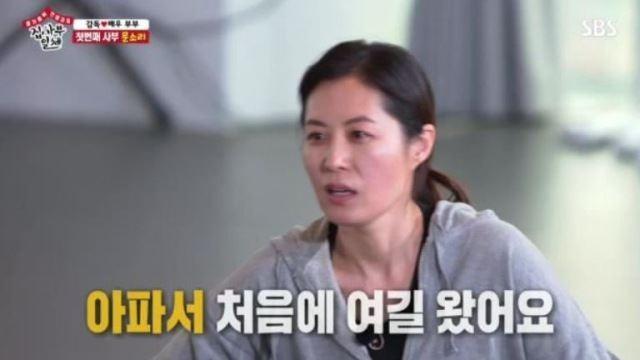 """""""감독이랑 결혼 안 하려 했는데…"""" 문소리, '♥장준환' 사로잡은 호탕한 매력"""