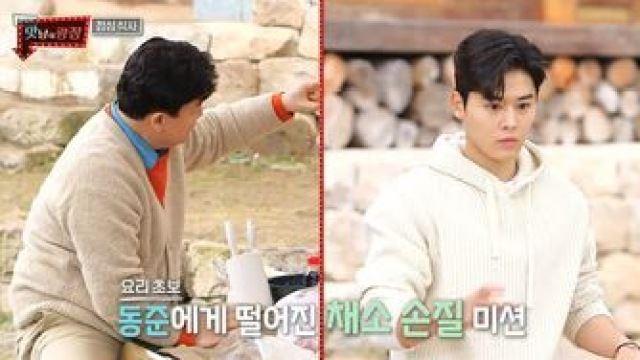 '맛남의광장' 김동준, 중식도로 채소 손질 뚝딱…업그레이드 막내
