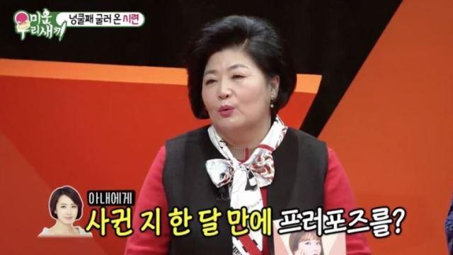"""'미우새' 유준상, 항공사 모델 홍은희에 반해 """"꼭 결혼해야지""""…교제 1 달만 '프러포즈'"""