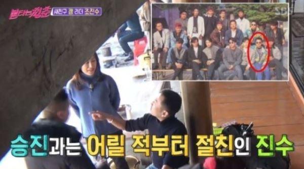 """[스브스夜] '불청' 새 친구 조진수…'잼' 팬심 드러낸 안혜경 """"얼굴 예전 그대로"""""""