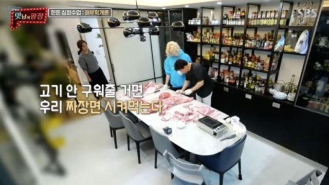 """'맛남의 광장' 김희철, 백종원♥소유진 패밀리 보며 """"나도 빨리 가정 갖고 싶다"""" 진심 고백"""