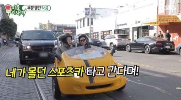 '미우새' 탁재훈X이상민, 샌프란시스코 도로 위 '앙숙 케미'…탁재훈 '버럭'