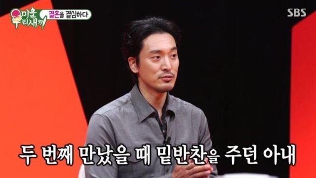 """""""김민준♥권다미→음문석 합류까지""""…'미우새', '슈돌' 꺾고 동시간대 예능 1위"""